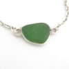 kelly green sea glass bracelet 3